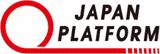 認定NPO法人 ジャパン・プラットフォーム